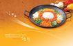 餐饮元素0077,餐饮元素,平面设计模板,