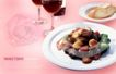 餐饮元素0094,餐饮元素,平面设计模板,