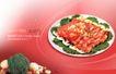 餐饮元素0101,餐饮元素,平面设计模板,