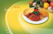 餐饮元素0109,餐饮元素,平面设计模板,