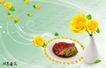 餐饮元素0115,餐饮元素,平面设计模板,饺子