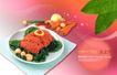 餐饮元素0120,餐饮元素,平面设计模板,