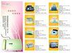 画册广告_011,办公文娱用品及光仪,行业平面模板,