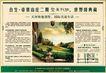 帝景山庄-003,合生集团,房地产设计,