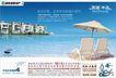 海滨半岛-001,海滨半岛,房地产设计,