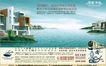 海滨半岛-005,海滨半岛,房地产设计,