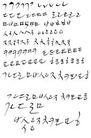 笔刷字体0048,笔刷字体,笔刷墨迹,