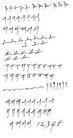 笔刷字体0049,笔刷字体,笔刷墨迹,