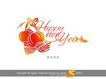 新年快乐5,庆典花型字体,字体设计,新年 灯笼
