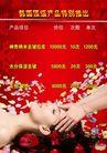 红色调0167,红色调,化妆品广告,