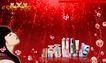 红色调0168,红色调,化妆品广告,
