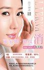 红色调0223,红色调,化妆品广告,