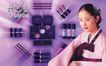 综合色调0120,综合色调,化妆品广告,