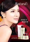 综合色调0124,综合色调,化妆品广告,