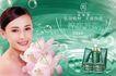 绿色调0021,绿色调,化妆品广告,