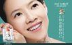 绿色调0022,绿色调,化妆品广告,