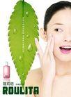 绿色调0033,绿色调,化妆品广告,