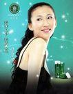 绿色调0039,绿色调,化妆品广告,