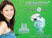 绿色调0056,绿色调,化妆品广告,