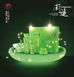 绿色调0070,绿色调,化妆品广告,