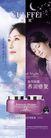 蓝色调0084,蓝色调,化妆品广告,