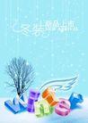 周年庆典0085,周年庆典,节日喜庆,冬天 季节 吊旗 翅膀 winter 冬装 新品 新品上市 海报 浪漫 雪 冬天 季节 吊旗 翅膀 winter 冬装 新品 新品上市 海报 浪漫 雪