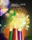 周年庆典0091,周年庆典,节日喜庆,