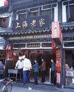 上海风景0075,上海风景,风景,