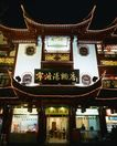 上海风景0077,上海风景,风景,