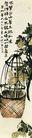 山水花鸟0196,山水花鸟,风景,