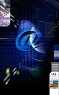 IT组曲风暴0013,IT组曲风暴,科技,键盘