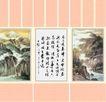 山水分层102,山水风景,中堂画,