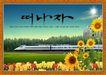 韩国分层风景18,韩国风景,中堂画,