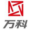 万科LOGO全新-Vertical_Chinese,万科品牌,房地产设计,