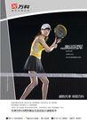 提案-网球我是冠军,万科品牌,房地产设计,