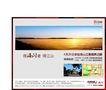24X31珠江时报-正稿,万科城,房地产设计,