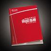 封面效果2,万科天津,房地产设计,购房指南 封面