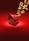 房局部合层,万科天津,房地产设计,红房子