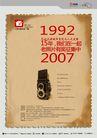 照片海报420x594mm,万科天津,房地产设计,