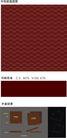 2008台历外包装盒底图,万科新里程,房地产设计,