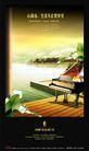 心高远,生活不止是享受,万科松山湖一号,房地产设计,